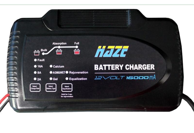 haze battery charger2