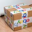 ebay_box_delivery_shutterstock_crop796841836