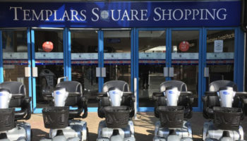 templars square scooters