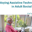 assistive tech